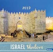 Israel Shalom 2019